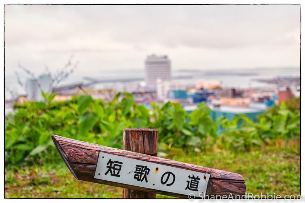 2014-06-14-20140614-00087(Canon EOS 6D)