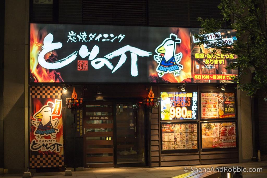 2014-06-19-20140619-00027(Canon EOS 6D)