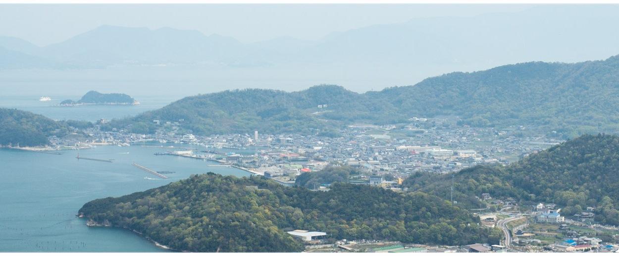 Tokushima, 1368 steps