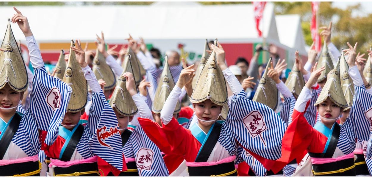 Hana Haru Festival, Tokushima