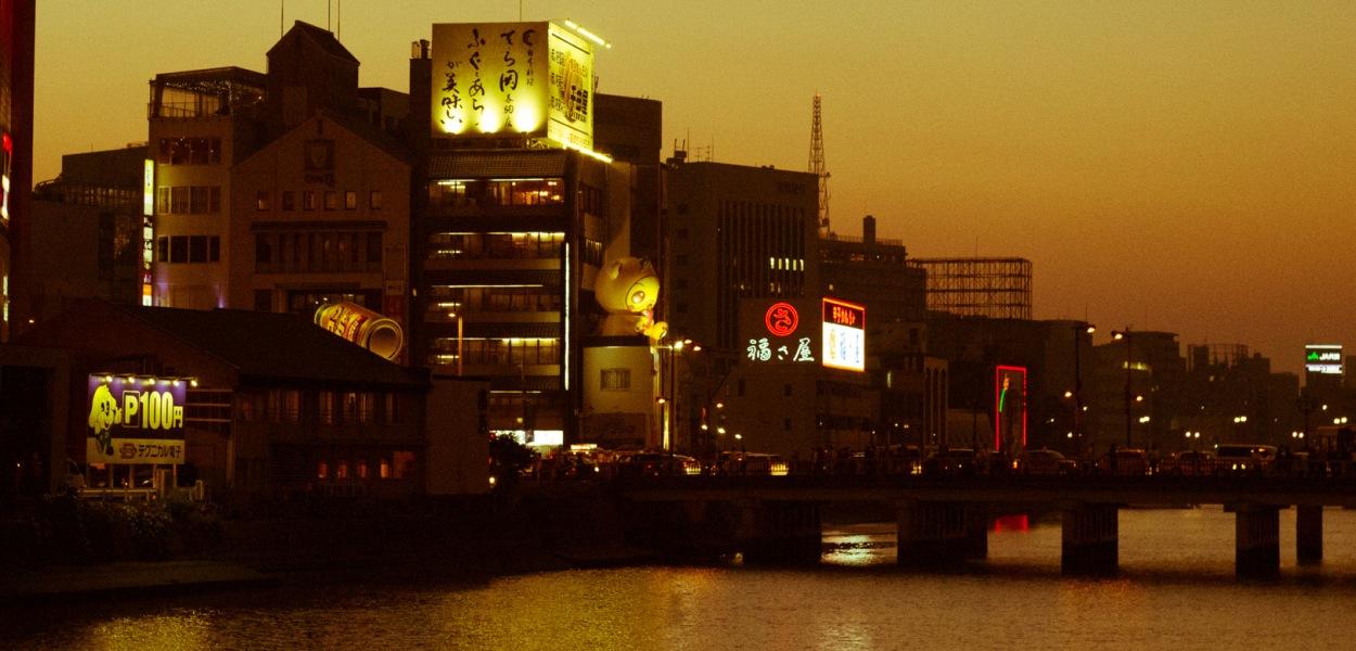 Fukuoka, yatai food trawling