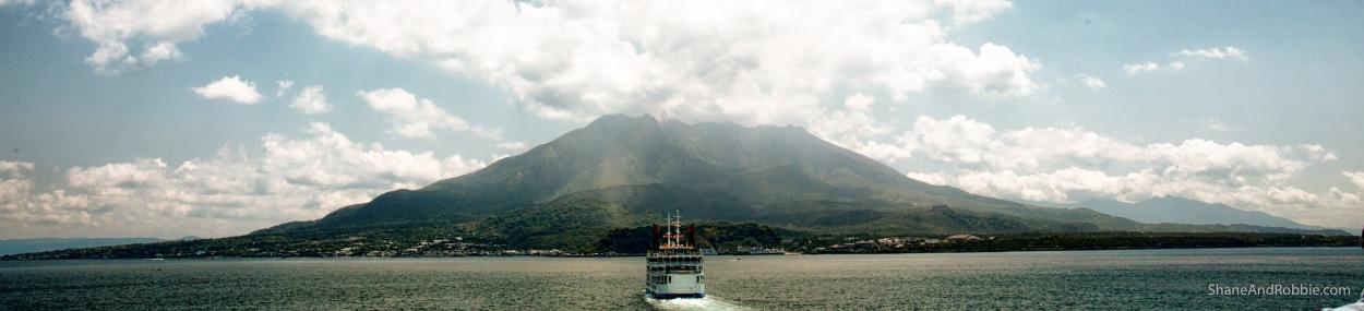 Sakurajima, kogoshima